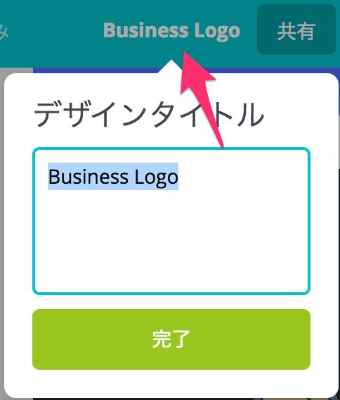 ロゴ Business Logo 2